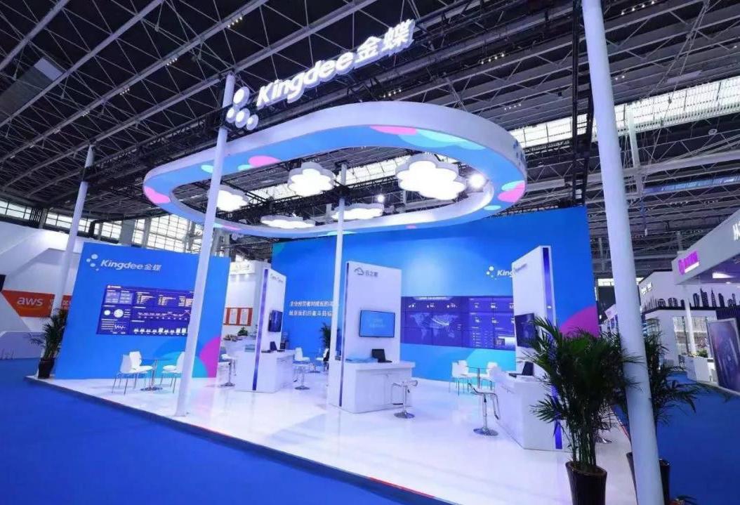 助力物業產業互聯,金蝶和记国际在线精彩亮相中國國際數字經濟博覽會